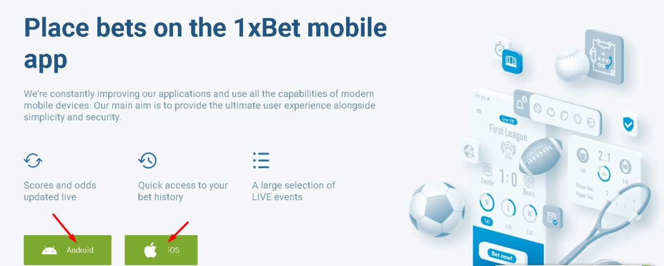 1xBet download in India